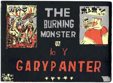 The Burning Monster by Garry Panter